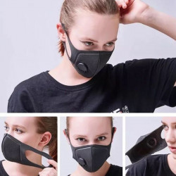 Getzor Reusable Social Mask - masque de protection - composition - avis - forum